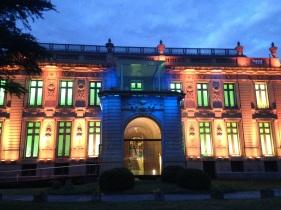 Ferreyra Palace museum exterior
