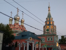 One of Moscow's many beautiful churches