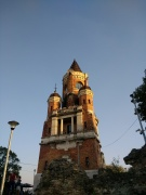 The Zemun Tower