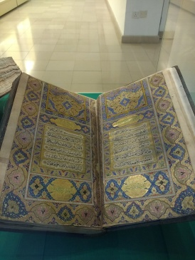 Qu'ran in Islamic Arts Museum