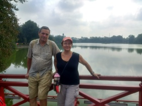 Parents on the red bridge